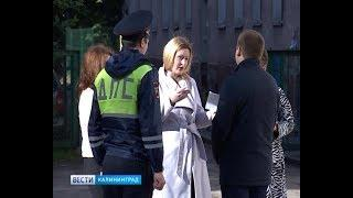 Калининградская Госавтоинспекция проверила безопасность школьных маршрутов
