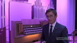 Тимур Халиуллин: «Я могу играть на органе»