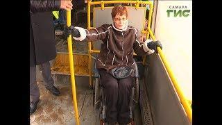 В Самаре на 61-ом автобусном маршруте по просьбе горожан пустили низкопольные автобусы