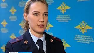 Большинство красноярцев, которые попали в ДТП в Кемеровской области, идут на поправку
