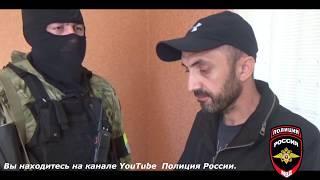 ФСБ России   /  много фальшивых денег