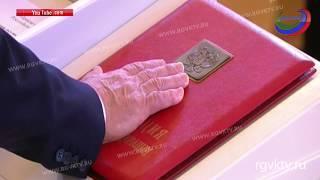 Владимир Путин официально вступил в должность президента России на новый срок