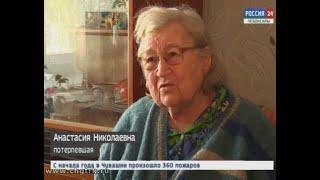 Мошенники под видом социальных работников обворовывали пенсионеров