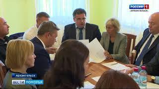 Сегодня в Архангельске прошло заседание Ломоносовского фонда