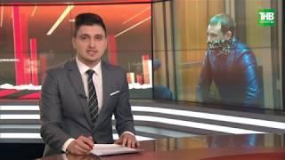 Артуру Сатрутдинову вынесли приговор: в апреле устроил смертельную аварию с патрульным автомобилем