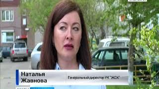 Больше 1000 жилых домов Красноярска будут отремонтированы в этом году