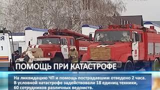 Командно-штабные учения МЧС проходят в Тольятти