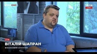Шапран: разрыв Договора о дружбе с РФ не создаст больших проблем для Украины 02.09.18