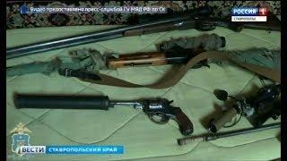 """Полсотни уголовных дел: итоги рейда """"Оружие"""""""