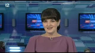 Омск: Час новостей от 6 ноября 2018 года (17:00). Новости