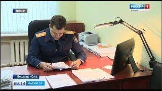 В Йошкар-Оле предприниматель пытался скрыть от налоговой более 35 миллионов рублей