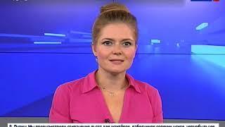 Вести-Хабаровск. Новый руководитель следственного комитета