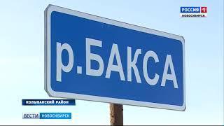 Сценарий паводка составляют в районах Новосибирской области