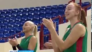 Волейболистки калининградского «Локомотива» провели первый в своей истории домашний матч