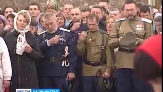 Казаки Калининградской области проведут молебен