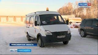 На трассах Новосибирской области работают мобильные группы для оказания помощи водителям