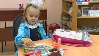 Неравнодушные кировчане помогли детям из многодетных семей собраться в школу(ГТРК Вятка)