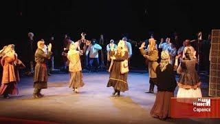 Мордовский национальный театр закрыл театральный сезон премьерой спектакля «Капитанская дочка»