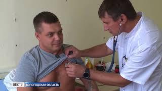 Новую концепцию системы здравоохранения обсудили в Вологде