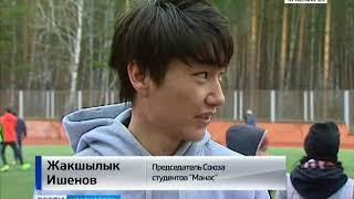 В СФУ прошел международный турнир по футболу