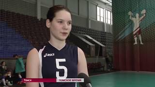 Юные томские волейболистки не попали во всероссийский финал