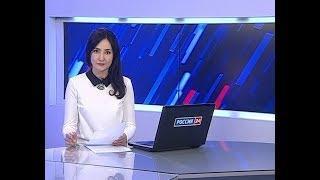 Вести Бурятия. 11-00 Эфир от 24.11.2018