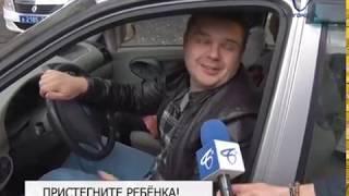 Сотрудники ГИБДД оштрафовали восемь человек за нарушения