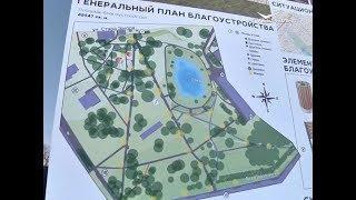 Жители Самарской области выбрали объекты для благоустройства территории