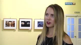 «Она видит иное в привычном»: в Кургане открылась выставка фотографа Ксении Майтама