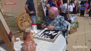 Жители Дербента отпраздновали День города