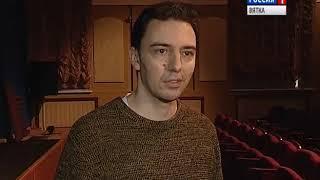 Кировский театр кукол готовится к премьере (ГТРК Вятка)