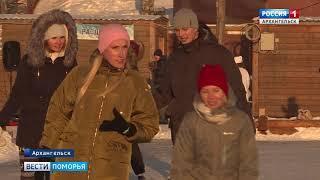 14 февраля в Архангельске на Красной пристани открылся еще один бесплатный каток