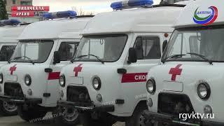 Дагестан закупит 14 машин скорой помощи и 70 школьных автобусов