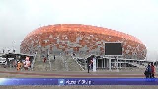 """""""Мордовия Арена"""" приняла первый официальный матч"""