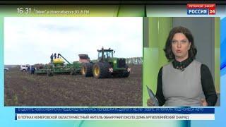 О посевной кампании в Новосибирской области