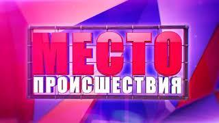 Обзор аварий  ДТП из за ямы в Омутнинском районе, погиб пассажир Дэу