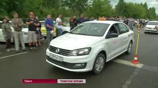В Томской области выбрали лучшего таксиста