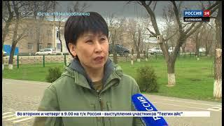 В Яшкульской гимназии отметят День сайгака