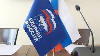 Общественные приёмные «Единой России» в Югре стали работать эффективнее