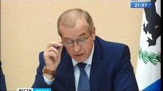 Финансовая комиссия проверит мэрию Братска