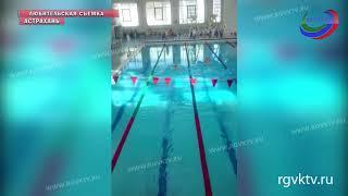 Команда Дагестана заняла 3 место на чемпионате ЮФО и СКФО по плаванию