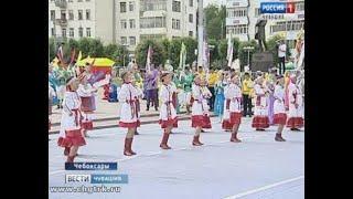 В Чебоксарах ярко отпраздновали федеральный Сабантуй