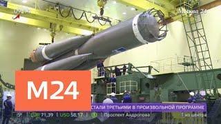 """Космический корабль """"Прогресс"""" отправится к МКС по сокращенному пути - Москва 24"""