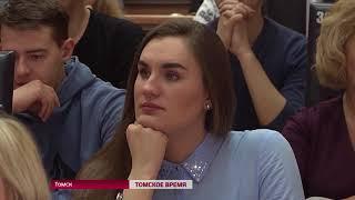 Выпуск новостей 06.04.2018