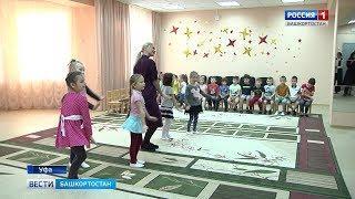 Новый год для самых маленьких: «Вести» подсчитали, во сколько обойдется утренник в детском саду