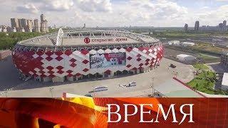 Стадионы Чемпионата мира по футболу FIFA 2018 в России™: Москва.