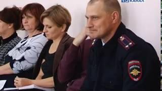 В администрации города обсудили готовность объектов ЖКХ к зиме