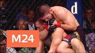 Хабибу Нурмагомедову не дали пояс UFC/ Хабиб подрался с фанатами Конора/ СКАНДАЛ на UFC 229