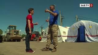 Волонтёр из Калининграда предупредил забайкальцев о новой опасности