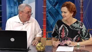 Рассматриваем гороскоп врио губернатора Липецкой области Игоря Артамонова